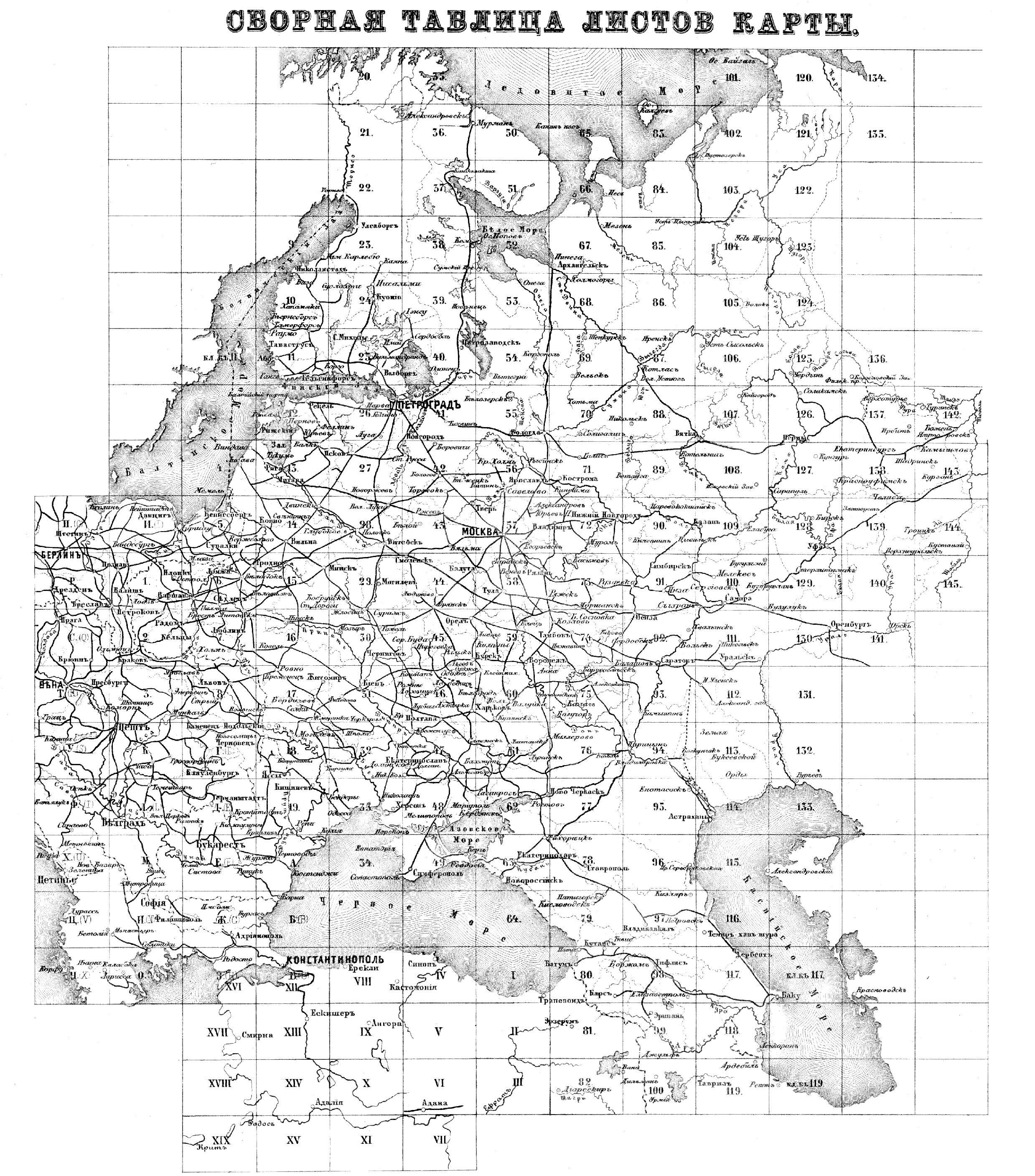 Карты стрельбицкого с привязкой - 91179