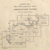 Топографические карты Санкт-Петербургской губернии