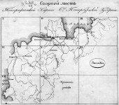 Старинные карты Санкт-Петербургской губернии