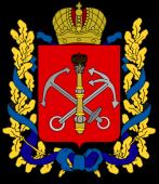 Герб Санкт-Петербургской губернии