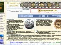 Сайт Исторические пуговицы