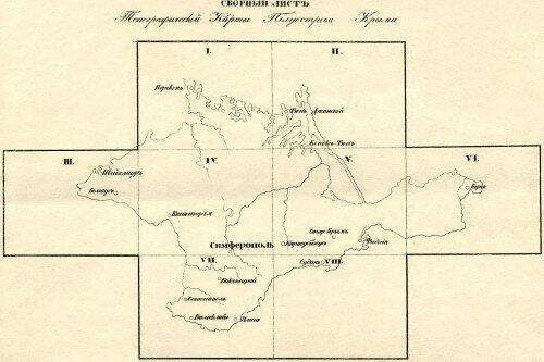 Топографическая карта полуострова Крыма