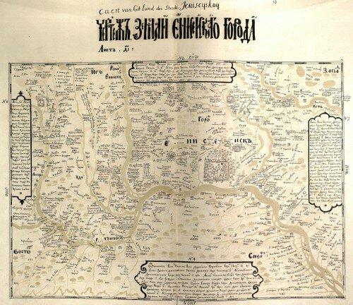 Старинные карты Енисейской губернии