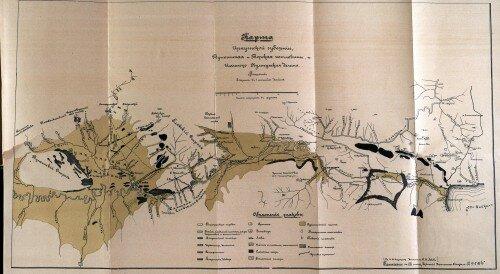 Карта Иркутской губернии, Тункинская и Торская котловины, и Илчинско Култукская долина