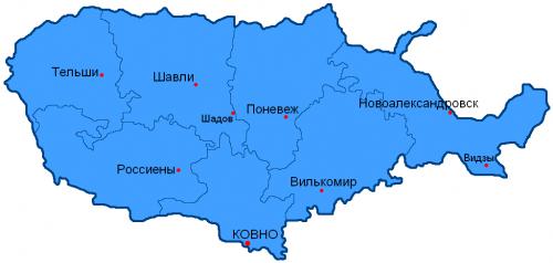 Уезды Ковенской губернии