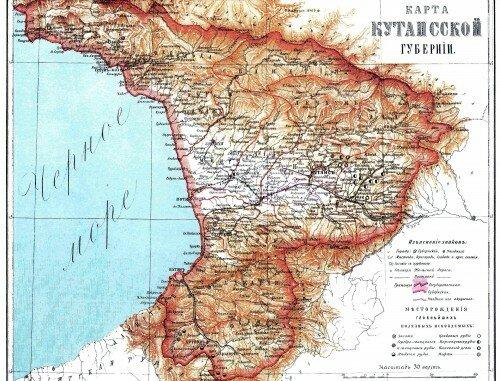 Старинные карты Кутаисской губернии