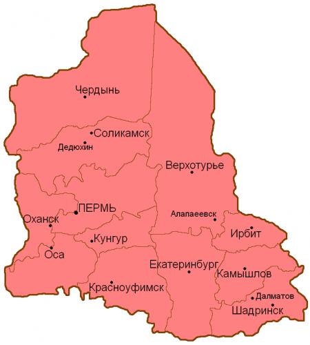 Уезды Пермской губернии