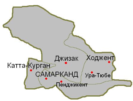 Уезды Самаркандской области