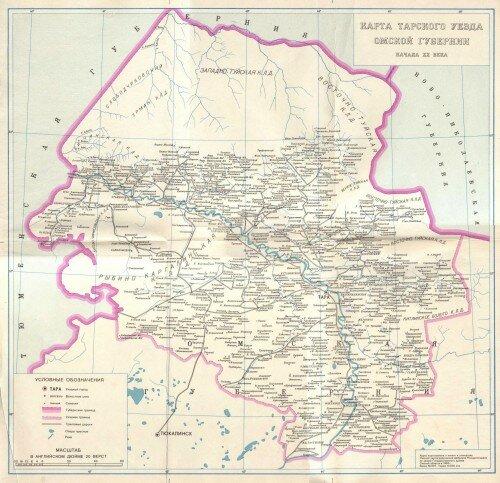 Карта Тарского уезда Омской губернии