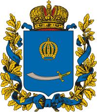 Астраханская губерния