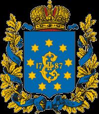 Екатеринославская губерния