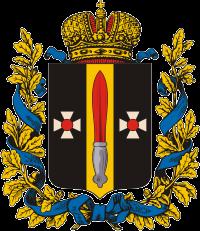 Елизаветпольская губерния