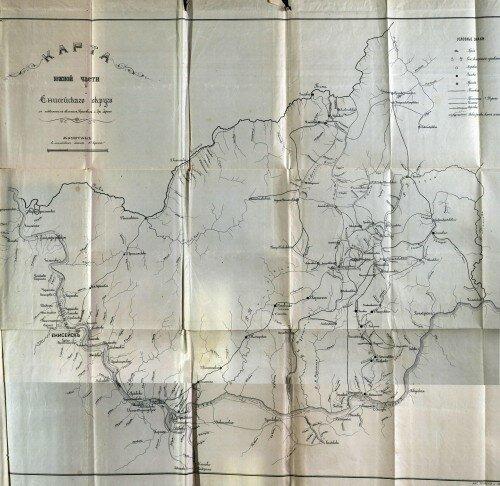 Карта южной части Енисейского округа