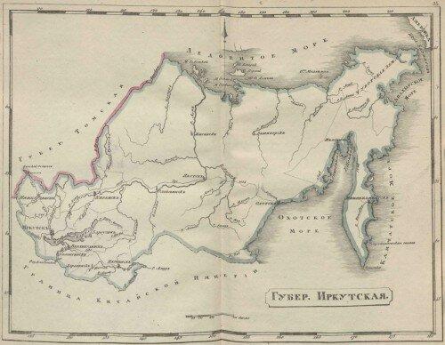 Старинные карты Иркутской губернии