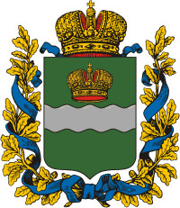 Калужская губерния