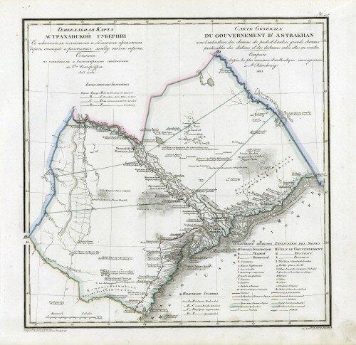 Старинная карта Астраханской губернии