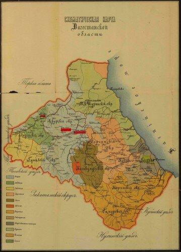 Старинные карты Дагестанской области
