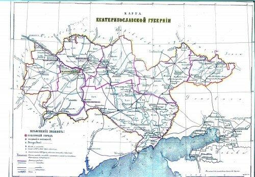 Старинные карты Екатеринославской губернии