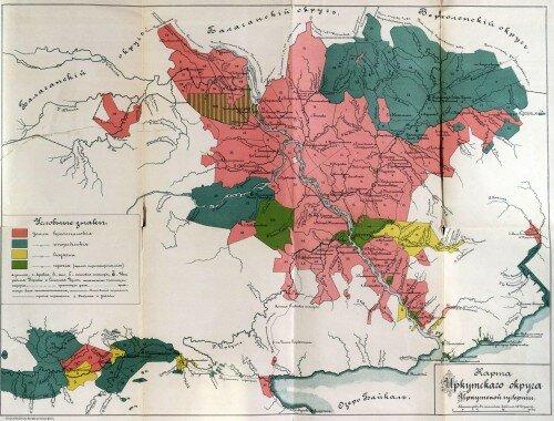 Карта Иркутского округа Иркутской губернии