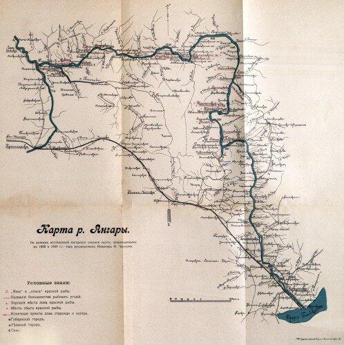 Карта р. Ангары