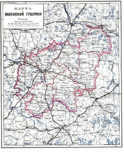 Старинная карта Виленской губернии