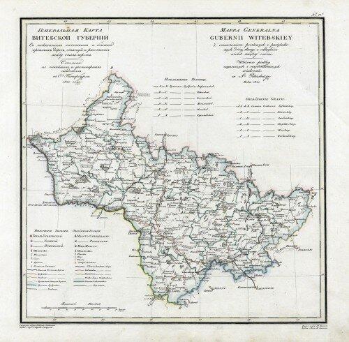Старинная карта Витебской губернии
