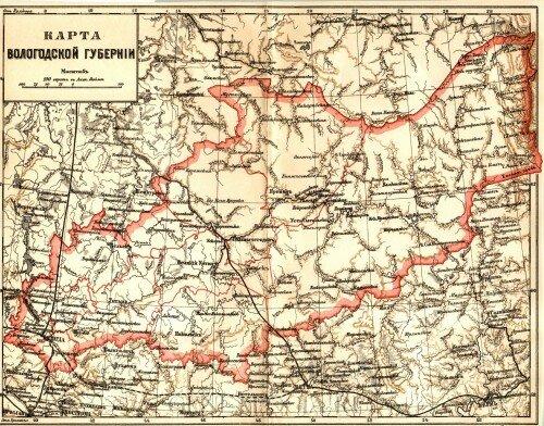 Старинная карта Вологодской губернии