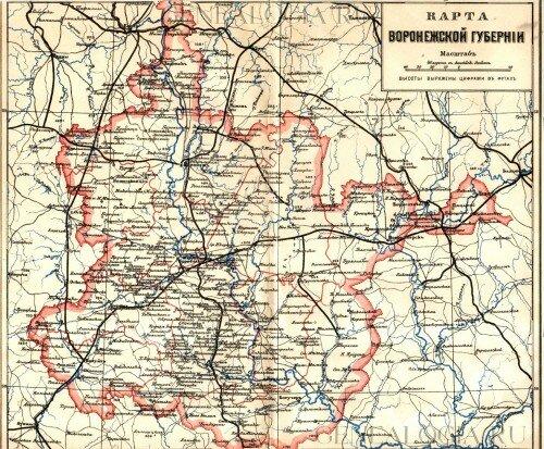 Старинная карта Воронежской губернии