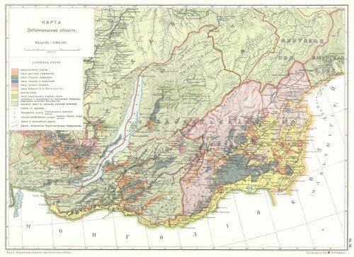 Старинные карты Забайкальской области