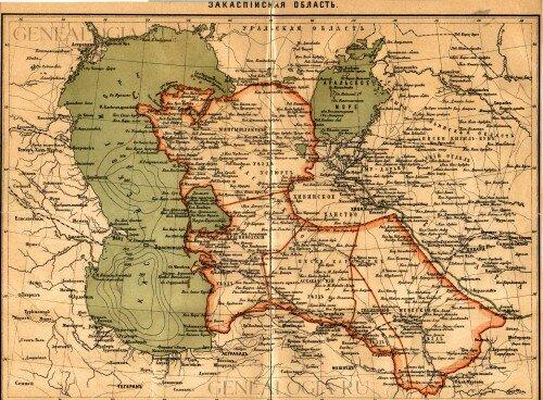 Карта Закаспийской области