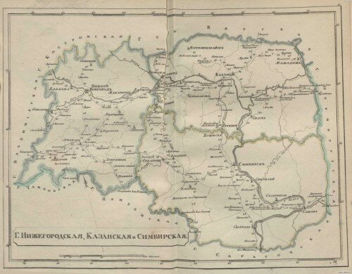 Старинные карты Казанской губернии
