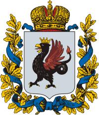 Казанская губерния