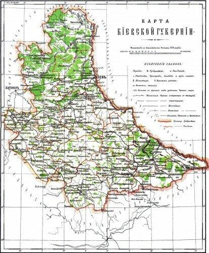 Старинные карты Киевской губернии