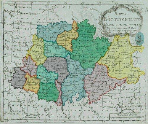 Старинные карты Костромской губернии