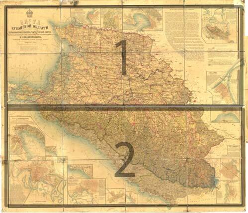 Старинная карта Кубанской области