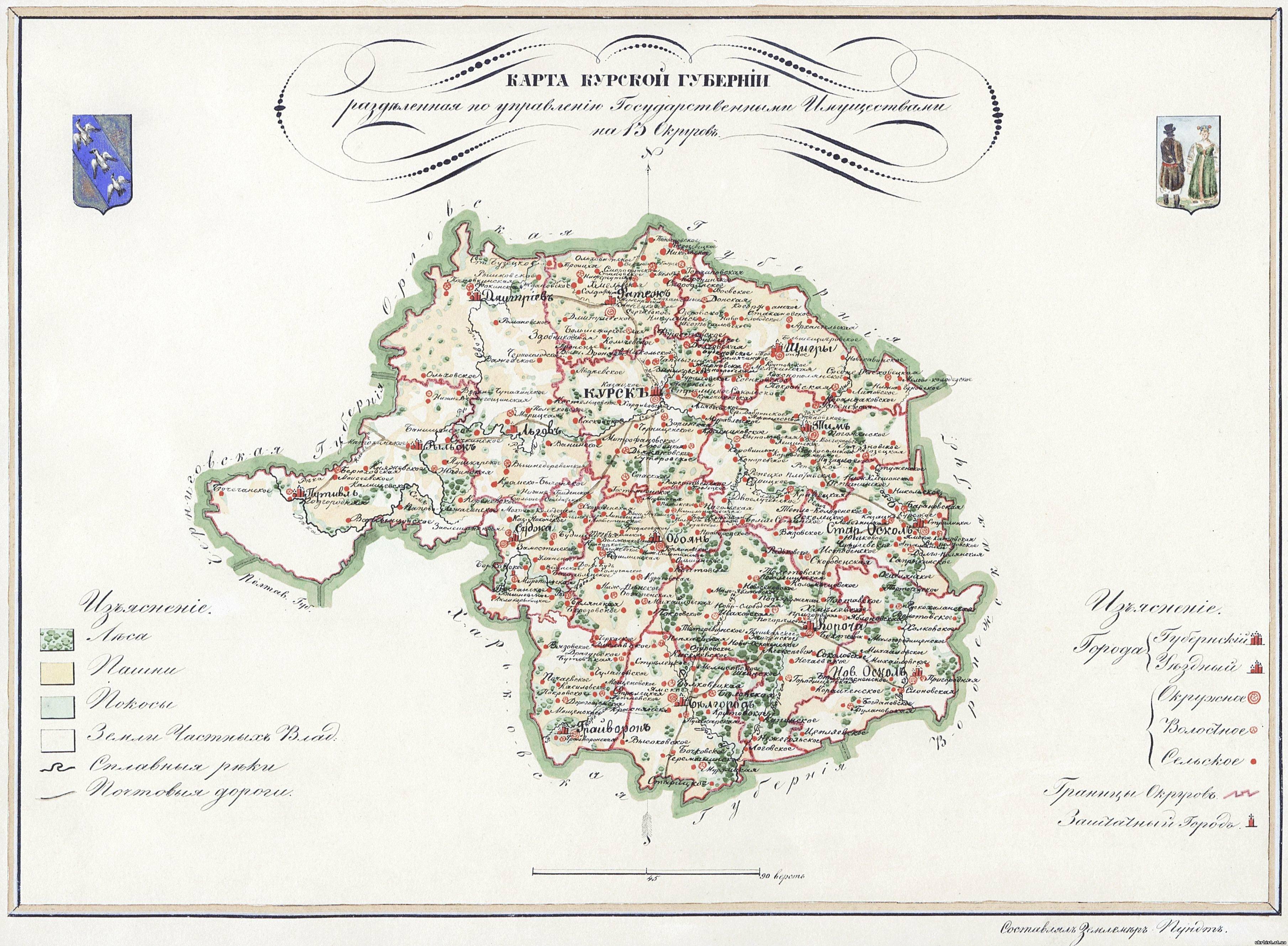 Старые карты курской области брониця