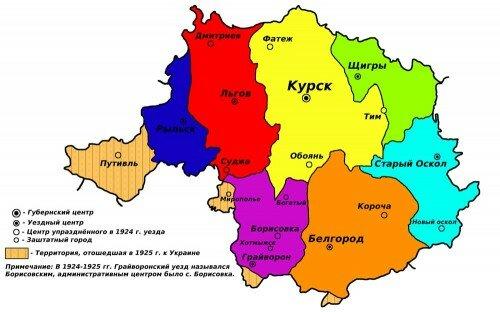 Уезды Курской губернии