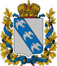 Курская губерния