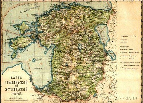 Старинная карта Лифляндской губернии