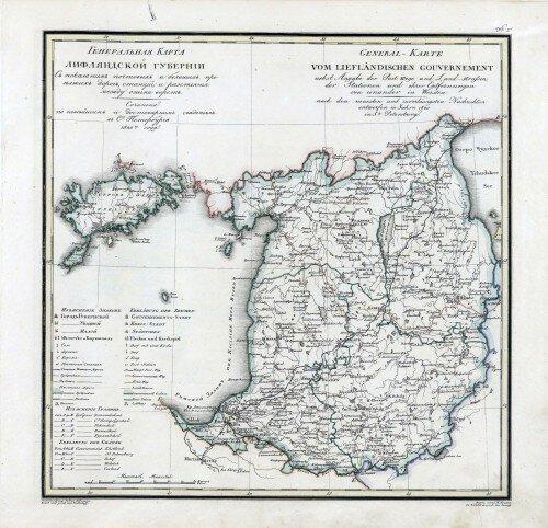Старинные карты Лифляндской губернии