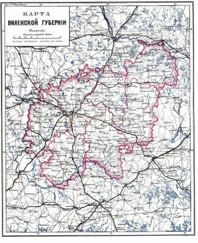 Старинные карты Минской губернии