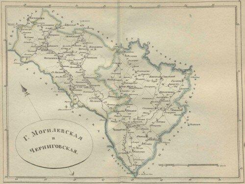 Старинные карты Могилевской губернии: