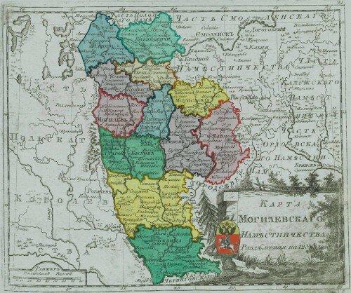 Старинные карты Могилевской губернии