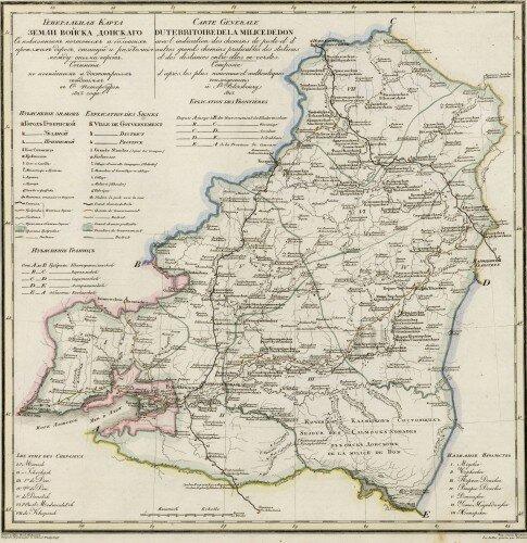 Старинные карты Области Войска Донского