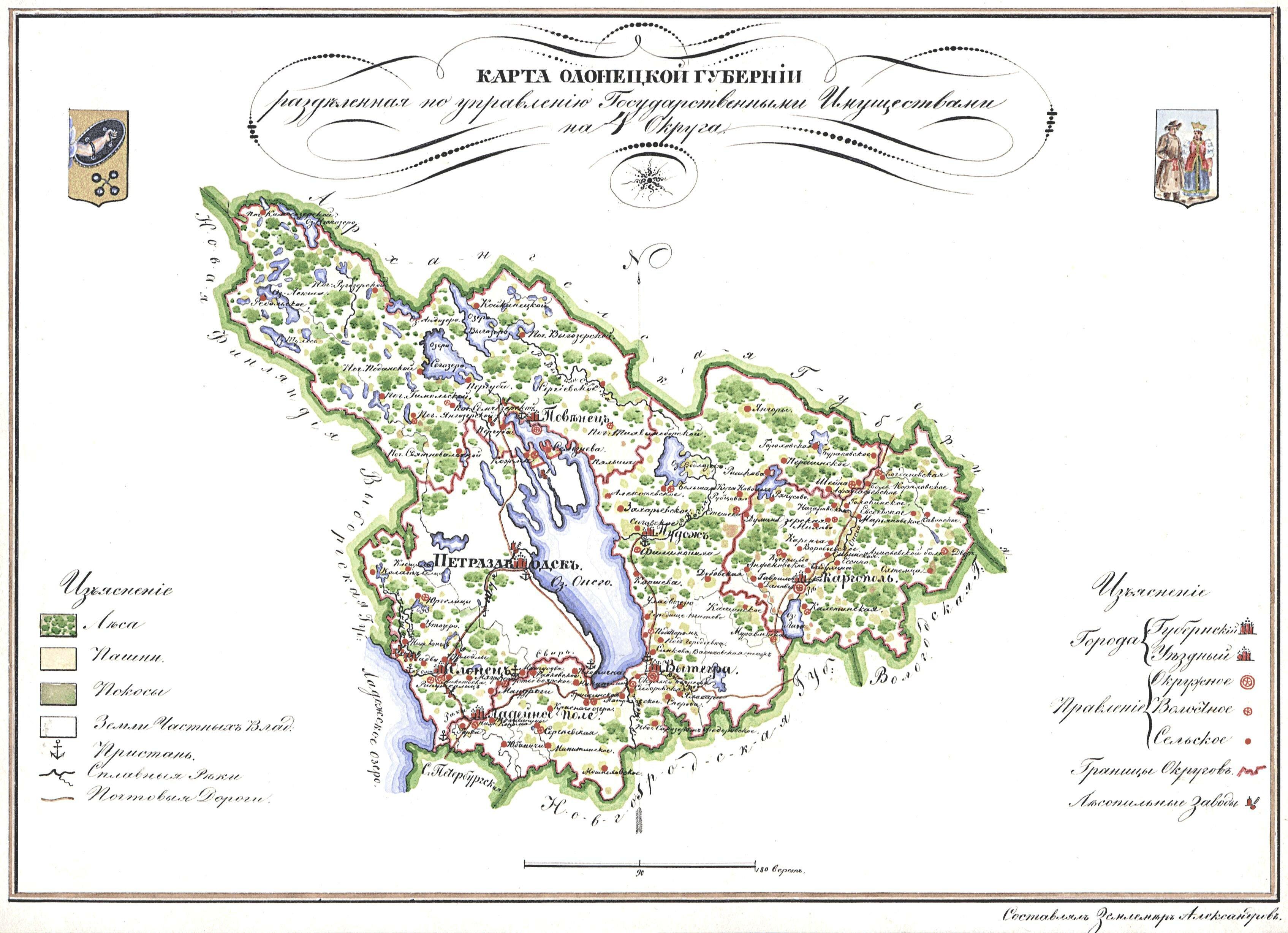 административная карта-схема пудожского района