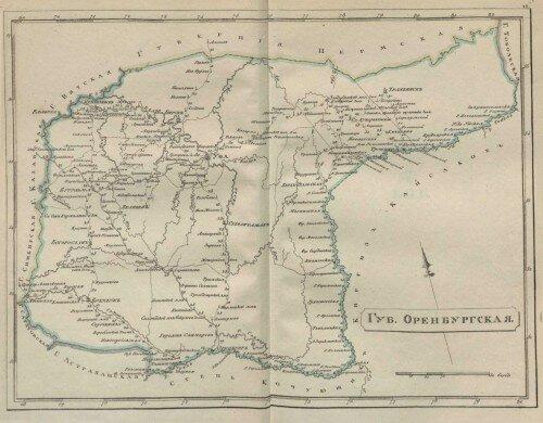 Старинные карты Оренбургской губернии