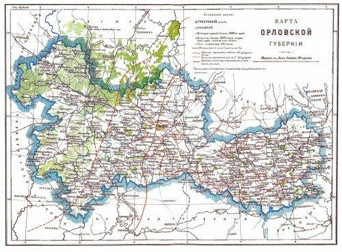 Старинные карты Орловской губернии