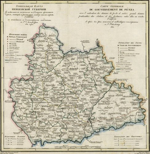 Старинная карта Пензенской губернии