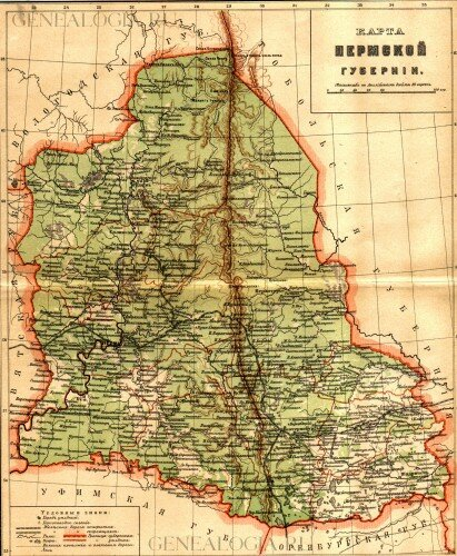Старинные карты Пермской губернии