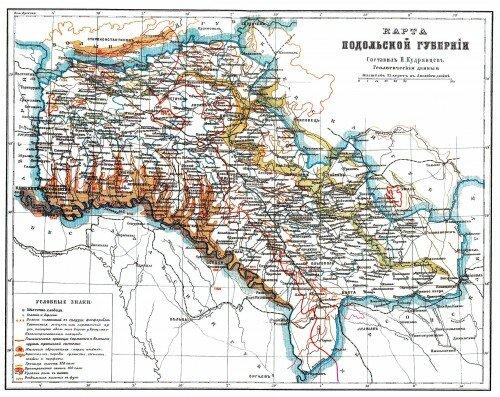 Старинные карты Подольской губернии